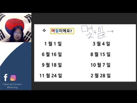 Download Sejong1 Lección 8 시간 Parte 1 (Partícula de tiempo 에)