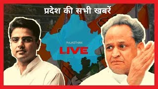 News18 Rajasthan LIVE TV | Latest Hindi News | 24/7 LIVE TV