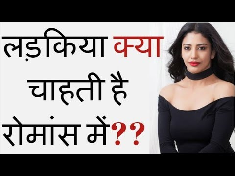 4 Ladkiyo Ke Man Pasand Romance Style Love Tips For Boys Hindi