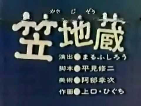 日本 昔話 youtube