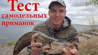 Рыбалка на реке с берега ловля на спиннинг сома судака леща бычка на ультралайт микроджиг видео.