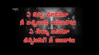 Ye kannu Chudadana | Oh manuja | Karma songs | sathkaramabhista