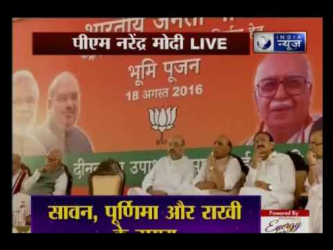 PM Narendra Modi lays foundation stone of new BJP headquaters building, adresses party workers