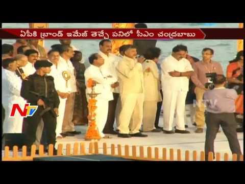 CM Chandrababu Naidu Fires on Event Manager    Sound System Issue    Amaravati    NTV