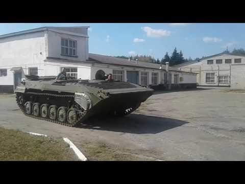 Житомирский бронетанковый завод