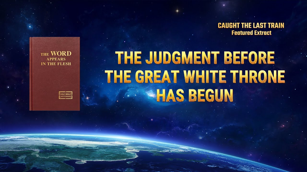 """Gospel Movie Extract 4 From """"Caught the Last Train"""": The Judgment Before the Great White Throne Has Begun"""