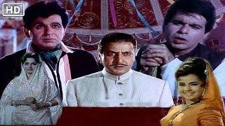 Ram Aur Shyam l Dilip Kumar, Waheeda Rehman, Pran l 1967