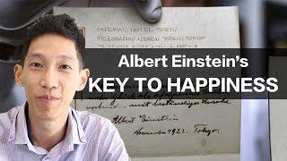 全球最昂貴$1,560,000的紙條|愛因斯坦親筆:通往快樂的鑰匙 | Albert Einstein's Key To Happiness thumbnail