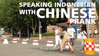 Experiment: Speaking Indonesian with Chinese