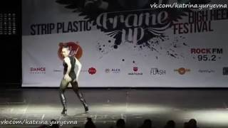 Танцы 3 сезон  Баина Басанова