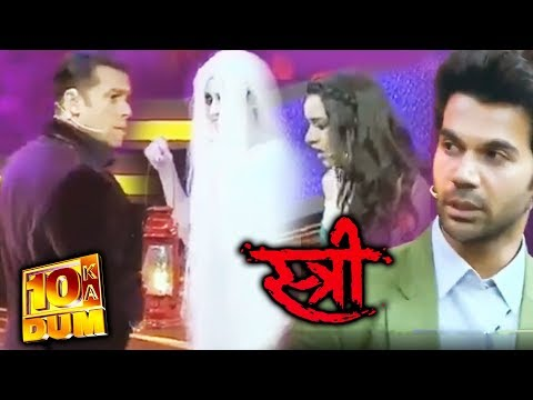 Ghost On Salman Khan's DUS KA DUM   Stree Promotion   Shraddha Kapoor, Rajkumar Rao