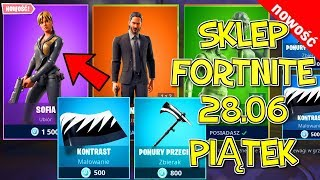 FORTNITE 28.06 SHOP-NEW SKIN Sofia, John Wick, do not save your legs, gloomy cutter, contrast