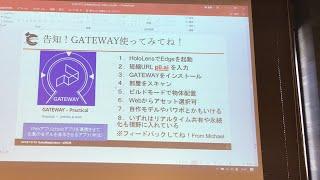 Tokyo HoloLens Meetup Vol. 11 2 thumbnail