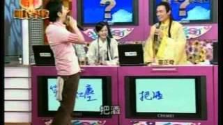Publication Date: 2013-09-05 | Video Title: 劉伯溫上哈林國民學校音樂題