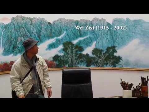 Lesson 43 Wei Zixi Style Landscape with Wei Li Intro