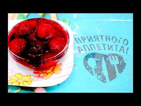 Варенье из Сливы с косточками на Зиму ★ Plum Jam With Seeds