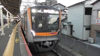 京成3100形初撮り