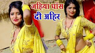 Khemari Raj Yadav का सबसे हिट VIDEO SONG - Ahir Ahir Bola Na Kar - Bhojpuri Hit Songs 2019