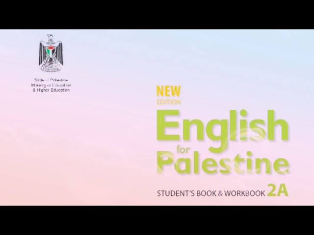 Jump!  English for palestine
