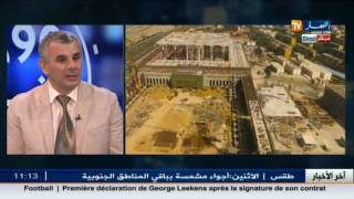 باحث في الفكر الإسلامي: المسجد الأعظم سيكون منارة للبحث العلمي في البلاد الإسلامية