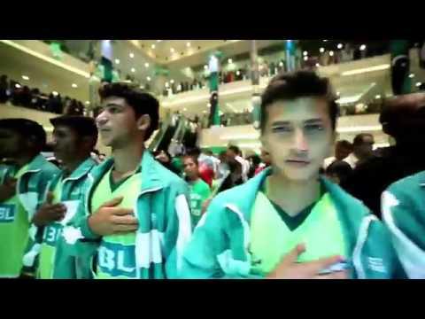 Pakistan Independence Day National anthem