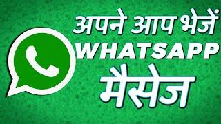 WhatsApp खोला भी नहीं, और चला …