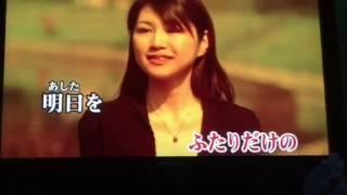 竹脇無我さん、栗原小巻さん主演のドラマ「三人家族」主題歌、あおい輝...