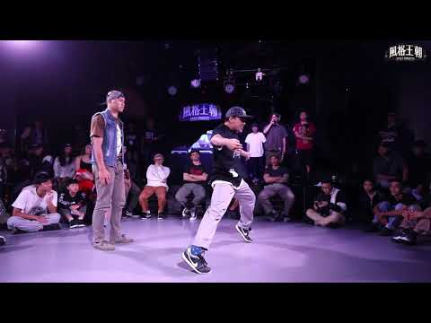 P.Root vs 海底雞   Style Dynasty 風格王朝 2018   Jack of All Trades   Top16 8