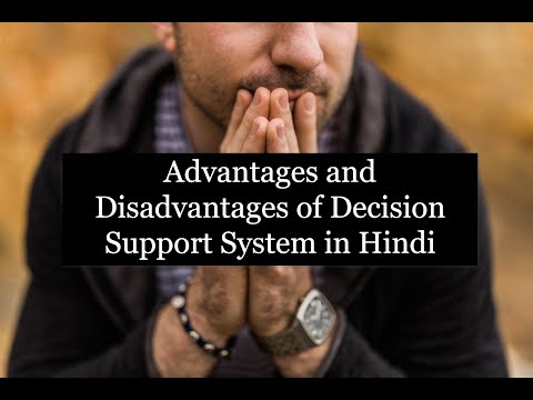 Advantages And Disadvantages Of DSS In Hindi   Decision Support System   Techmoodly