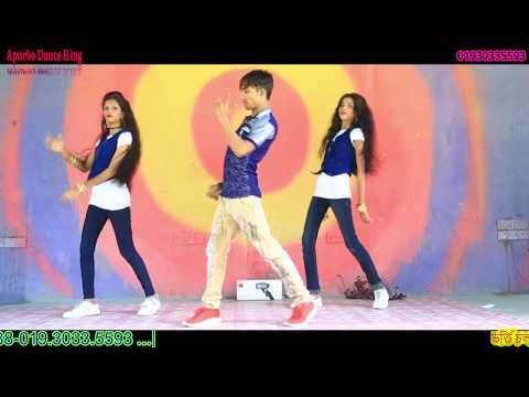 NUMBER 1 PREMIK    Kazi Shuvo   Covar Dance By Apurbo Dance King