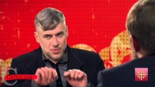 Видеоблоги ЦАРЬГРАД МЕДИА. Алексей Гинтовт, ч. 1