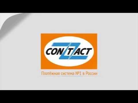 Ролик для платежной системы Contact