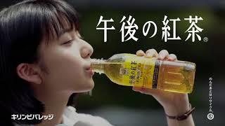 上白石萌歌がカワイイので、2013年のCM、番宣〜最新CMまで全部まとめて...