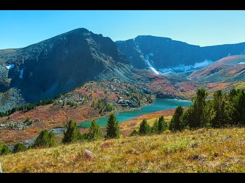 Алтай.Озера Уймонской долины.Сибирская тропа