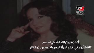 في ذكرى ميلادها.. معلومات لاتعرفها عن فاطمة أحمد شاكر «دلوعة السينما»