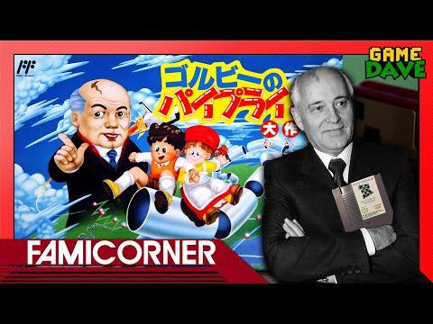 Gorby no Pipeline Daisakusen (Famicom) - FamiCorner Ep 14 | Game Dave