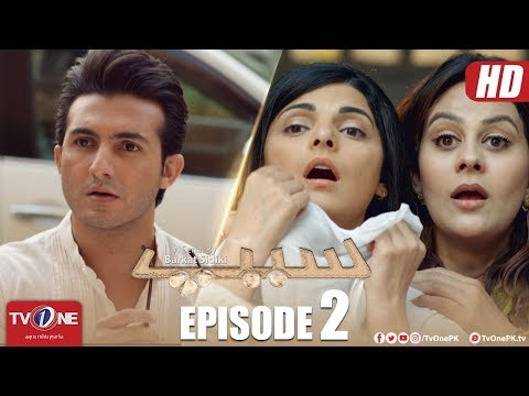 Seep   Episode 2   TV One Drama   16 March 2018