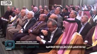 مصر العربية | هيئة علماء المسلمين العراقية تطلق مبادرة لإنقاذ المنطقة العربية