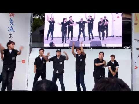 Korean Bboy Fusion MC Crew performance in Japan and Korea exchange festival 2013