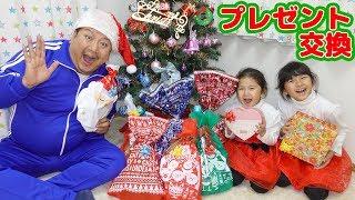 楽しいクリスマス会!みんなでプレゼント交換しよう☆学校シリーズ☆himawari-CH