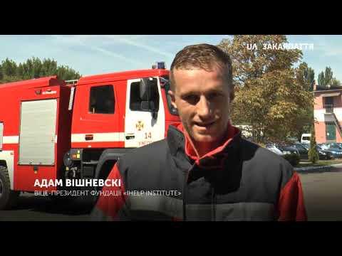 Практичні навчання закарпатських рятувальників розпочалися в Ужгороді