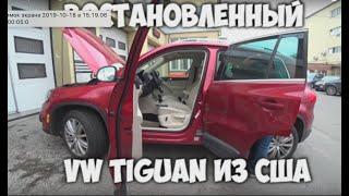Осмотр Volkswagen Tiguan На Сто Перед Покупкой