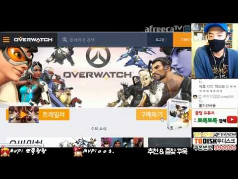 [오버워치]를 사기 위한 흔한 한국인의 ActiveX, 공인인증서와의 싸움[OVERWATCH]