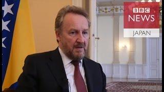「とてつもなく重要」 カラジッチ判決でボスニア元首