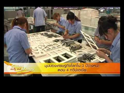 เงินเยนแข็ง-แรงงานสูงวัยในญี่ปุ่น
