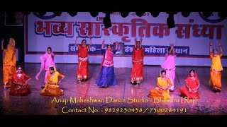 awesome Rajasthani  dance theme of Sawan & Teej