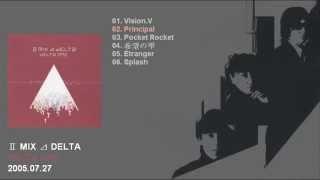 Ⅱ MIX ⊿ DELTA 1st Mini Album 「DELTA ONE」 Catalogue Number: GNCA-7...