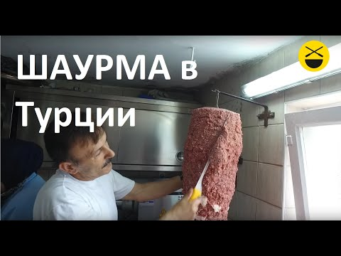 Как готовить мясо для шаурмы