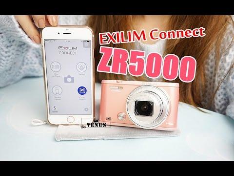 [HOW TO] วิธีส่งรูป ZR5000