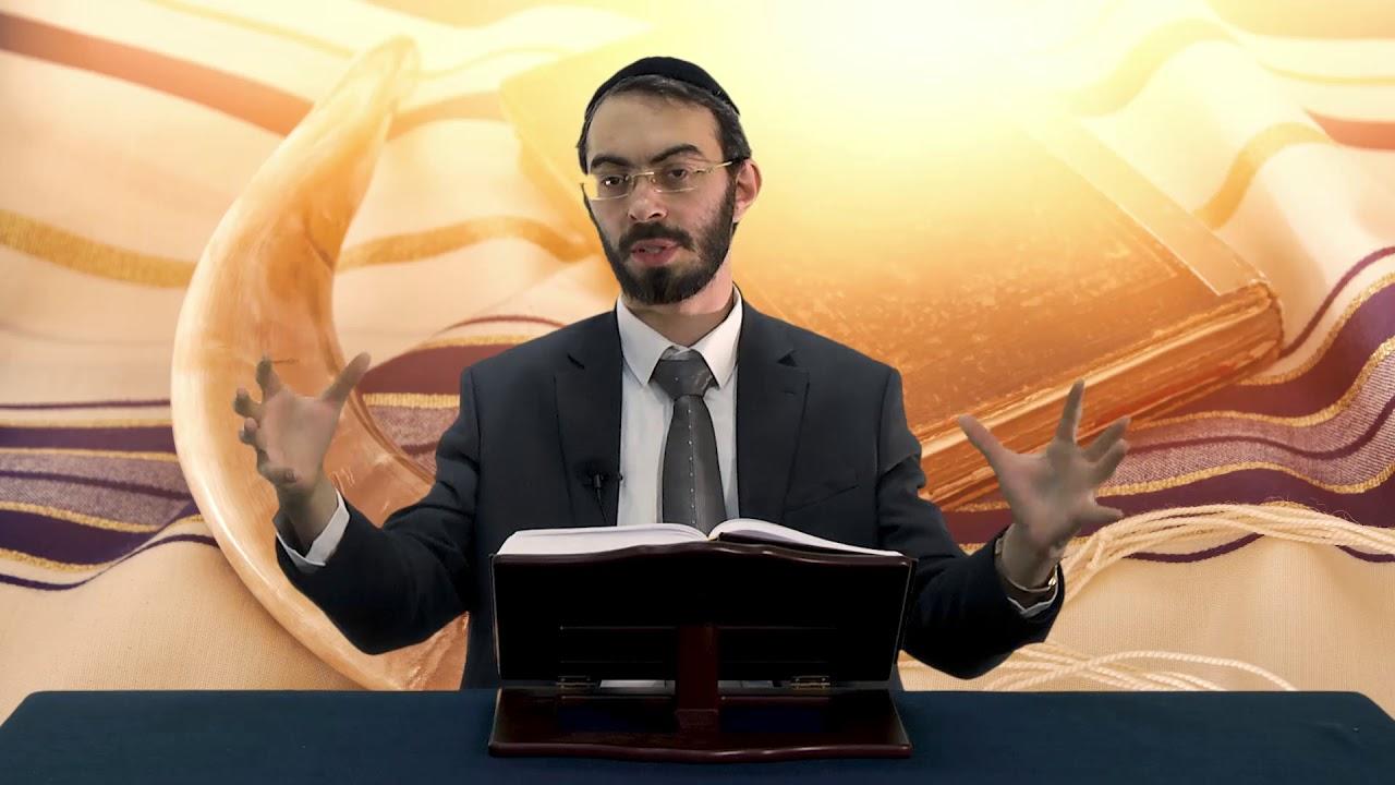 חודש אלול | מושג יהודי | הרב אשר זנזורי
